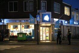 Gewapende overval op supermarkt Hilversum